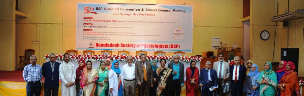 5th BSP National Convention & Annual General Meeting